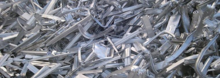 Купим лом алюминия в Москве